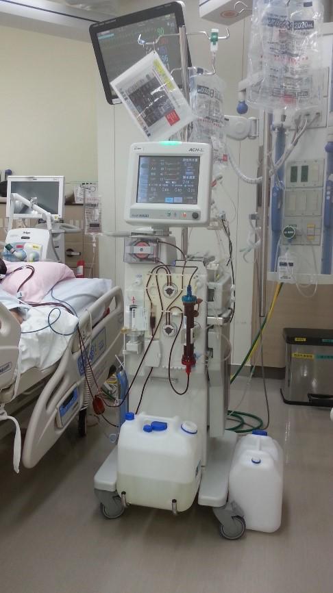 ICU2.jpg