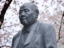 板橋区登録有形文化財 渋沢栄一銅像
