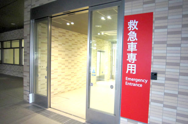 http://www.tmghig.jp/hospital/cms_upload/photo_b_l.jpg