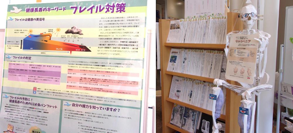 shibusawa-10.JPG