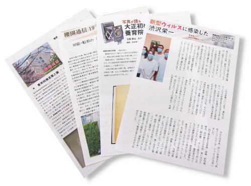 shibusawa-8.JPG