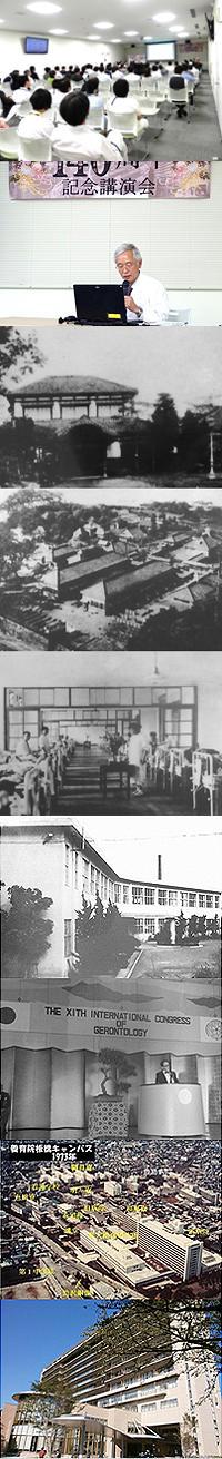 医療140周年記念講演会