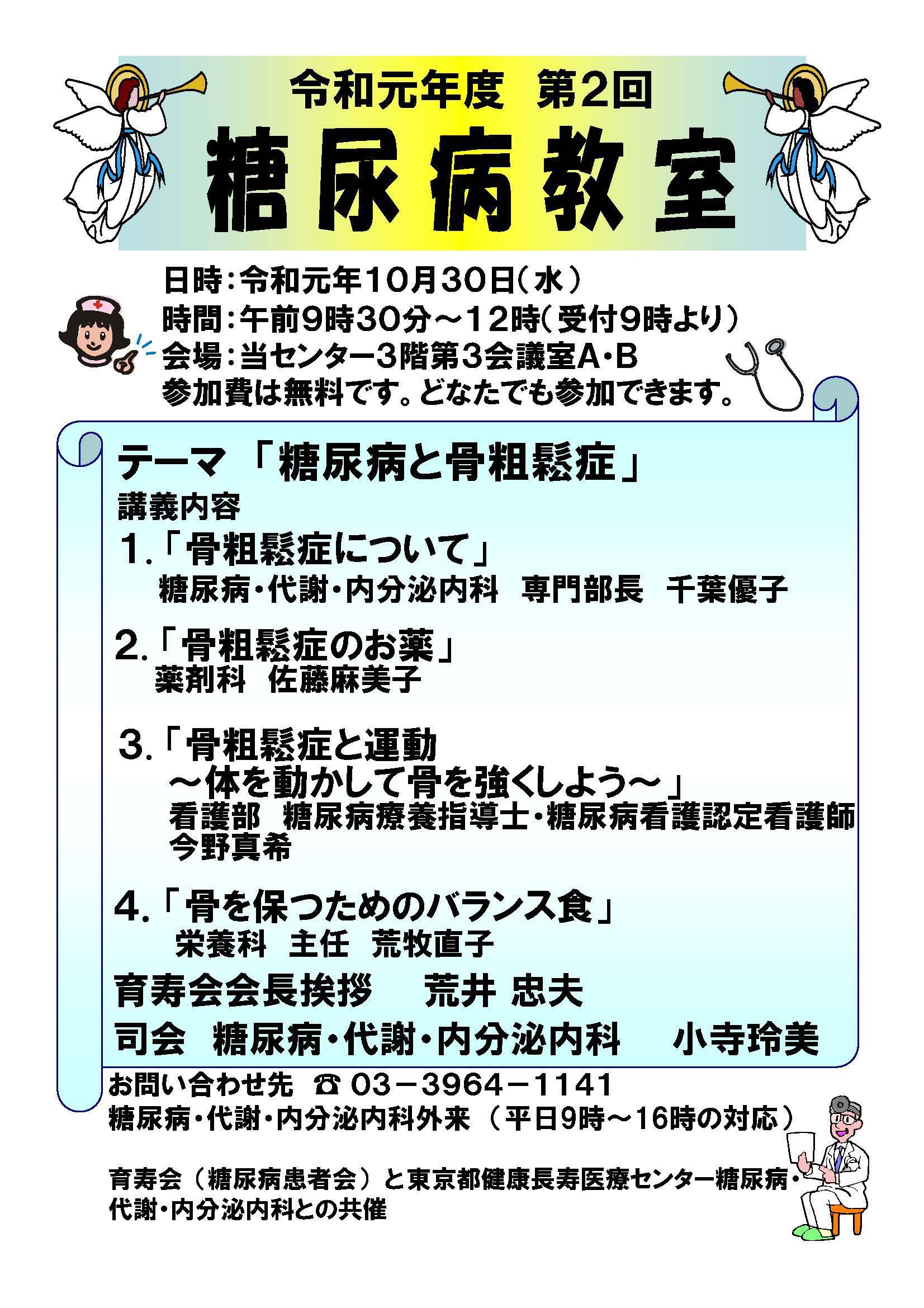 DM20191030.jpg