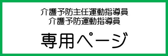 専用ページのボタン(シンプル).pptx