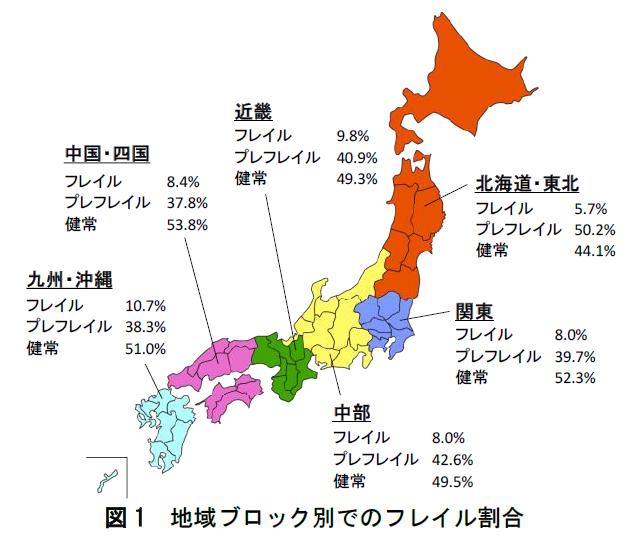 202009murayama.png