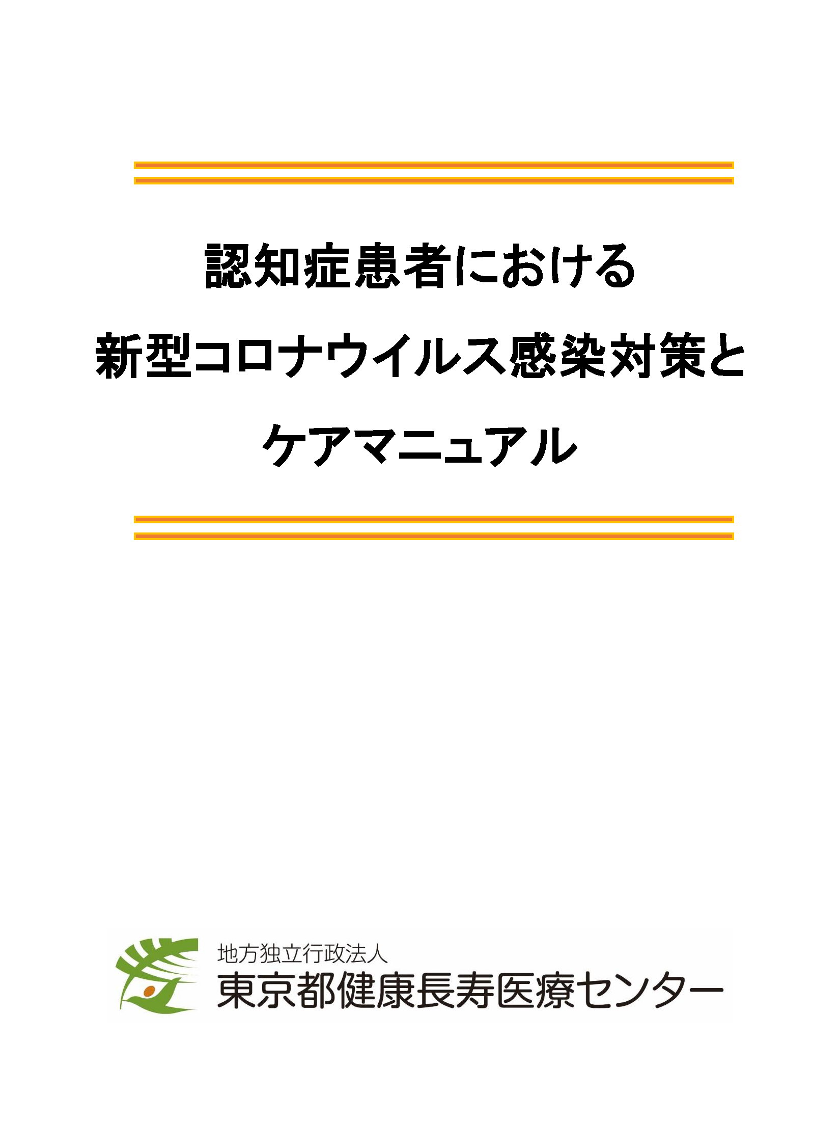 PowerPoint プレゼンテーション_ページ_1.png